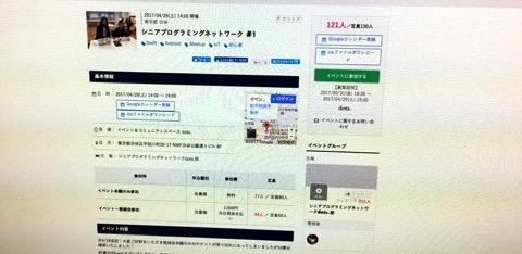 IMG_9283.JPG
