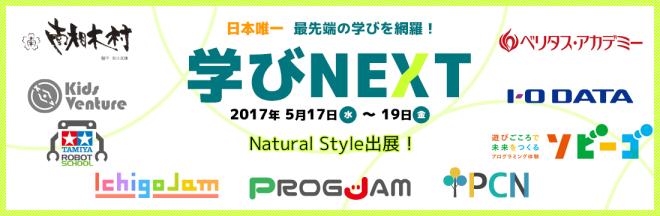 main_next.png