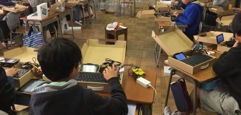 Kids can learn programming by the IchigoDake which as stationery! / 前原小学校で授業実施!文房具としての¥980コンピュータ「IchigoDake」で小学校から中学校までプログラミング!