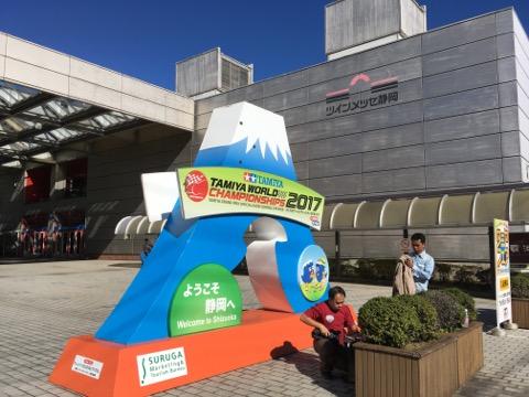 """求む """"PCN静岡""""!模型の世界首都、国内有数の工業県 """"静岡県"""" のこども達にもプログラミングの機会を!"""