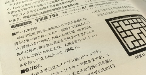IMG_6141.JPG