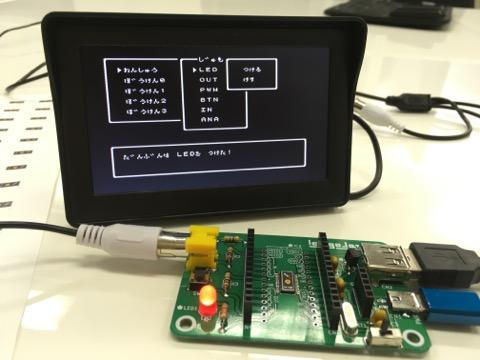 "Use up the Arm processors! Let's begin graphical programming with ""IchigonQuest"" the 3rd OS for IchigoJam-machine! / Armプロセッサーを使い倒せ!IchigoJam機にインストールできる3つ目のOS「IchigonQuest」で低学年からはじめようグラフィカルプログラミング!"