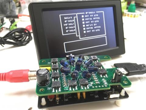 Let's hack the IR controller by IchigoJam programming! / リモコンをハック!IchigoJamで赤外線をあやつって家中をコントロールしちゃおう!
