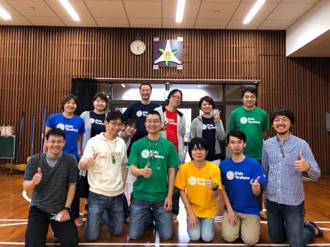 プログラミング教育は 特別支援学校 に取り入れるのがおすすめ!KidsVenture in 沖縄でふれた超熱心な先生方と超ユニークなこども達!
