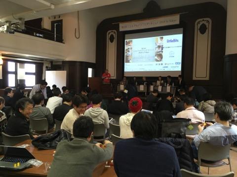 全国から集結 、第3回こどもプログラミングサミット!「カムロボ × IchigonQuest」ワークショップは2年生にも好評!