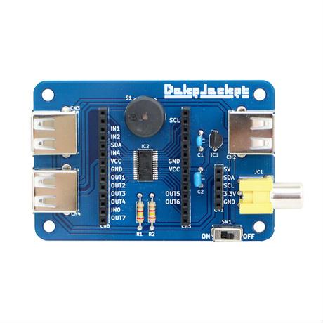 DakeJacket、ついに販売開始!ファームウェアは CC BY にて無償提供、作ろうあなたの考える「DakeGadget」!