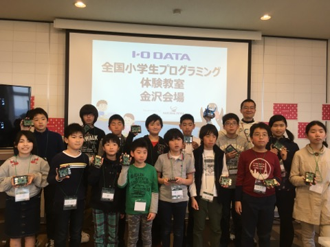 I-O DATA本社にてBASIC & Scratch教室 with ラズパイ!文科省から手引書も公開され、いよいよ始まる公教育プログラミング元年に向けてIchigonQuest物語り「みずうみの姫君」制作開始!