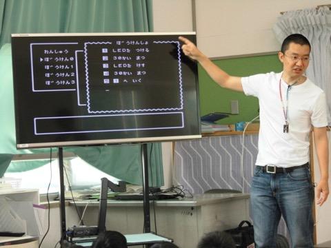 読み聞かせに習って「組み見せ」、福井県で2校目スタート!プログラミングがこども達にめっちゃ伝わる「Quest言語」と「ロボット制御」がおススメ!PCNプロコン2018も開催決定、スポンサー絶賛募集中!!