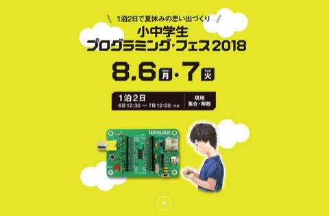 Screen Shot 2018-06-28 at 11.39.17.png