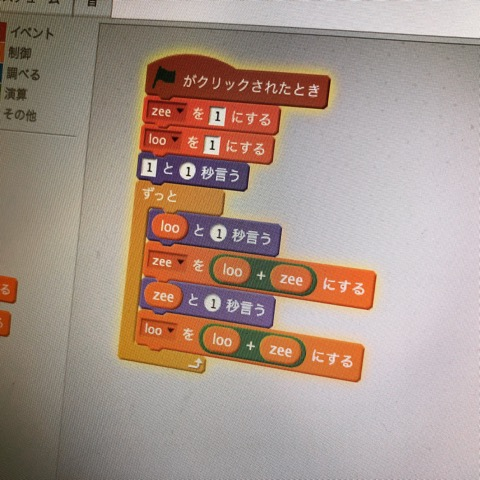 フィボナッチ数を出しまくれ!Scratch, BASIC, JavaScript そして Quest、はたして君の考えたやり方は本当に動くのか!?