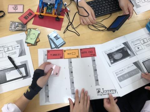 小1〜中3まで全部IchigoJamは便利かも!静岡市で始まった小中連携プログラミング教育は超先進的!