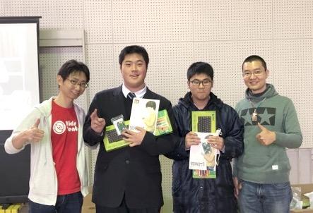 先輩から後輩へのプログラミング伝授もおすすめ!特別支援学校にも広がるPCN活動 with KidsVenture &IchigoJam!