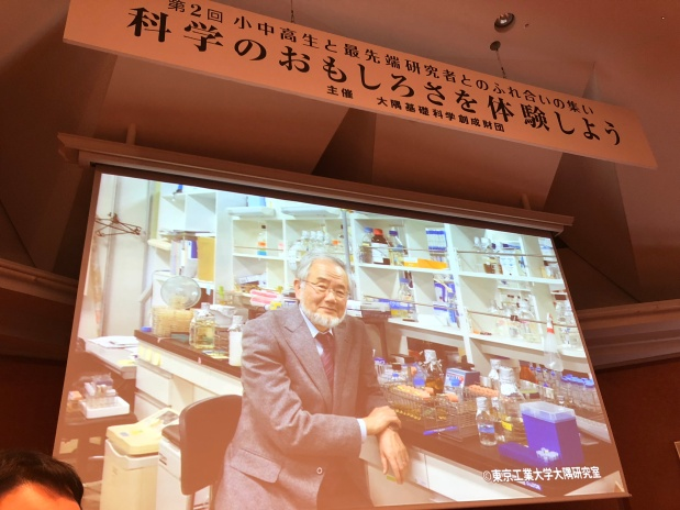 ノーベル賞 × プログラミング、科学の発展にもコンピュータを活用しよう!