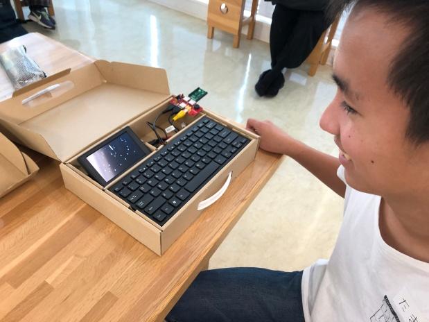 『デジタル世界のお仕事』 in 大和市! 〜ぼくはプログラムに関する仕事につきたいと思いました〜
