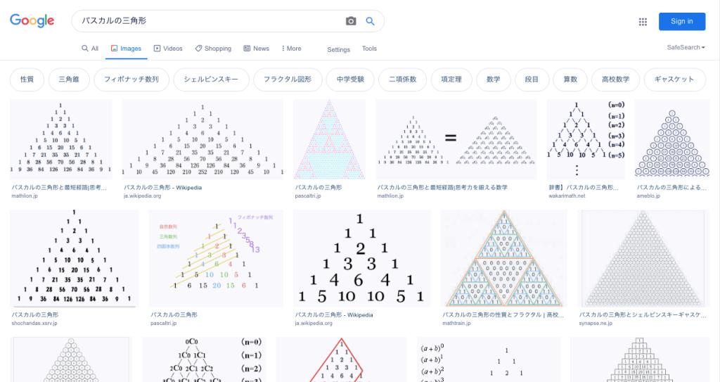 ICT機器は便利!Excelで「パスカルの三角形」を描いてみよう! – about yrm