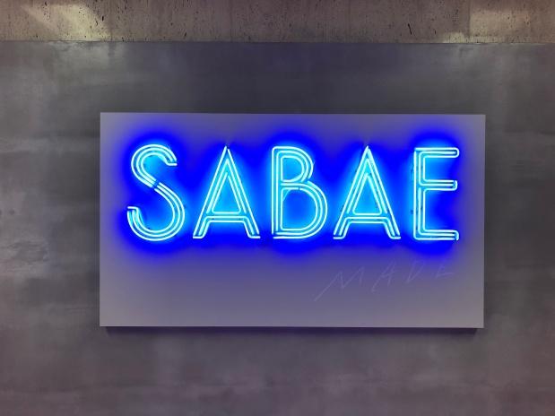 「プログラミングネイティブ」な こども達 が巣立つ町「鯖江」、すべての企業は SABAEブランチの準備を!