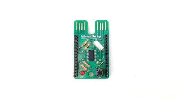 先生も面白い「IchigoDake」は「プログラミング的思考だけ」が入った一人一台パソコン、¥980!
