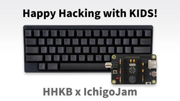 こども達と楽しくプログラミングしよう!USBキーボードに対応した新「IchigoJam R」で、HHKB墨とのコラボ決定!Happy Hacking withKIDS!