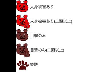 熊はどこ?小学6年生が node.js で作ったWebアプリ「クマダス」、オープンデータ募集中!